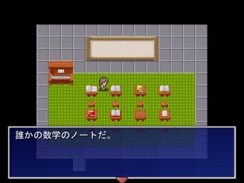 MARK Game Screen Shot5