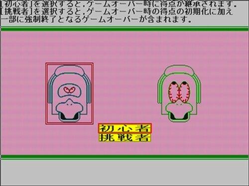 ちょうやっぷく Game Screen Shot2