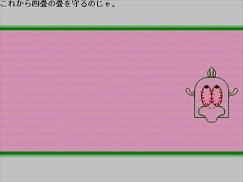 ちょうやっぷく Game Screen Shot3
