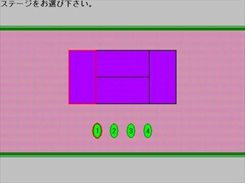 ちょうやっぷく Game Screen Shot4