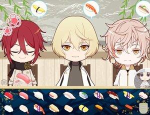 長谷部の寿司 Screenshot