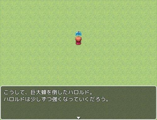 ハロルドの旅第2話 Game Screen Shot2