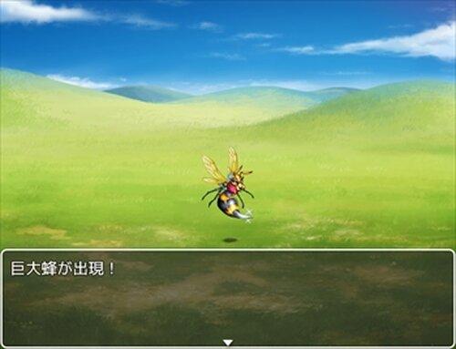 ハロルドの旅第2話 Game Screen Shot3