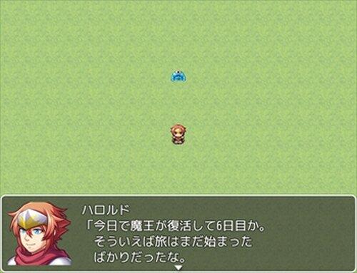 ハロルドの旅第2話 Game Screen Shots