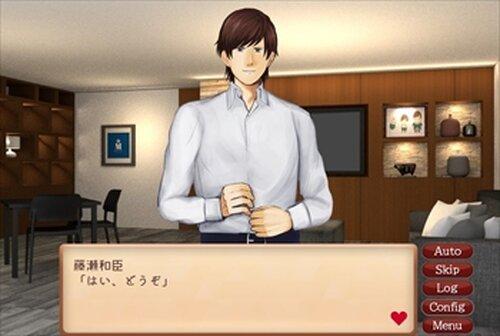 らぶ♥ちょこ ~ドキドキ告白大作戦~ Game Screen Shot3