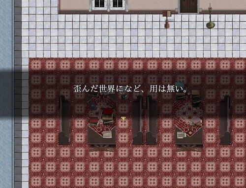 孤毒 Game Screen Shot