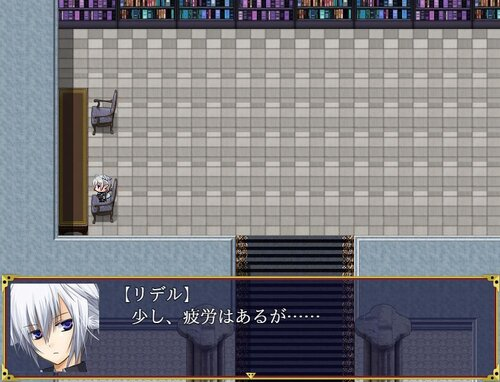 孤毒 Game Screen Shot5