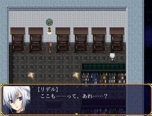 孤毒 Screenshot