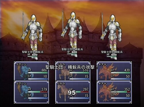 奴隷エルフとRestoration Game Screen Shot3