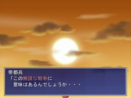 奴隷エルフとRestoration Game Screen Shot4