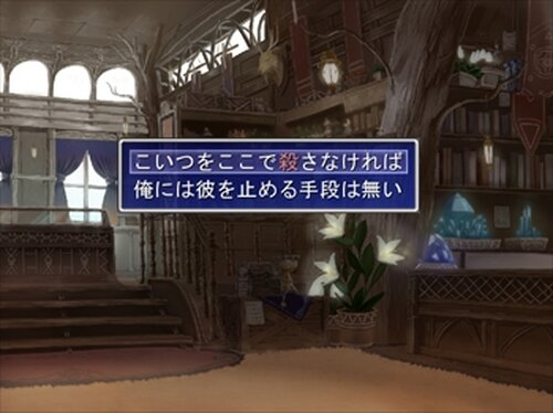奴隷エルフとRestoration Game Screen Shot5