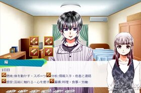 恋愛研究報告書 Game Screen Shot3