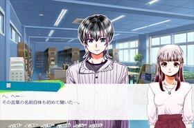 恋愛研究報告書 Game Screen Shot4