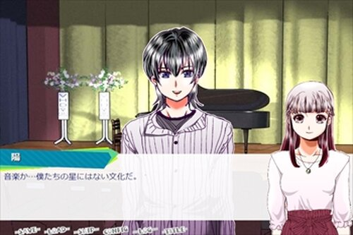 恋愛研究報告書 Game Screen Shot5
