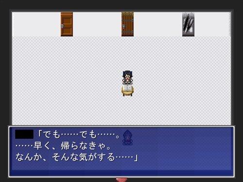 MEMORY Game Screen Shot1