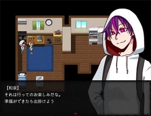 六道の扉 Game Screen Shot5