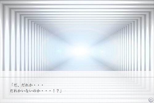 不確定性原理のシュレディンガー[Schrodinger Of Uncertainty Principle] Game Screen Shot2