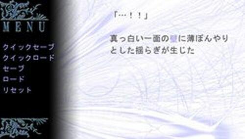 Monotone Eden RR Game Screen Shots