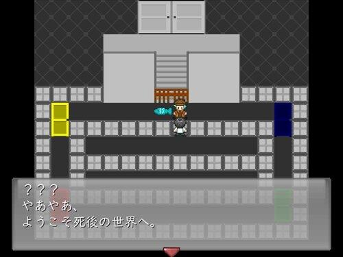 グレー・ソウル Game Screen Shot1