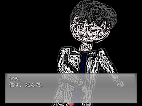 グレー・ソウル Game Screen Shot2