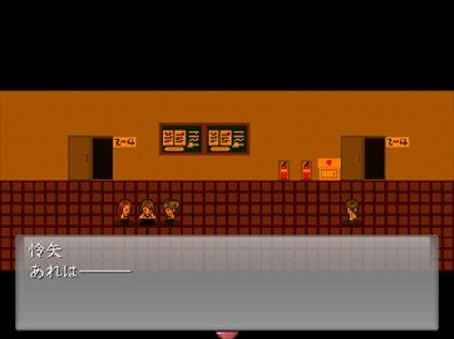 グレー・ソウル Game Screen Shot3