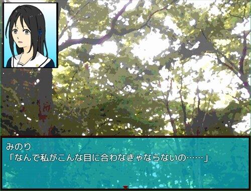 断絶の-スペルシア/コンニット-[Browser] Game Screen Shot1