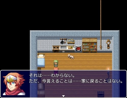 冒険しよう Game Screen Shot1