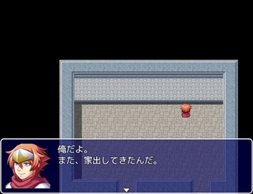冒険しよう Game Screen Shot4