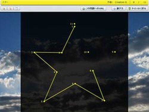 点つなぎオンライン on AIR Game Screen Shots
