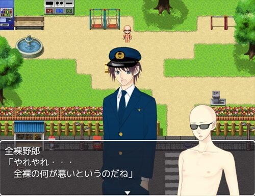 ザ・ネイキッドガイ Game Screen Shot1