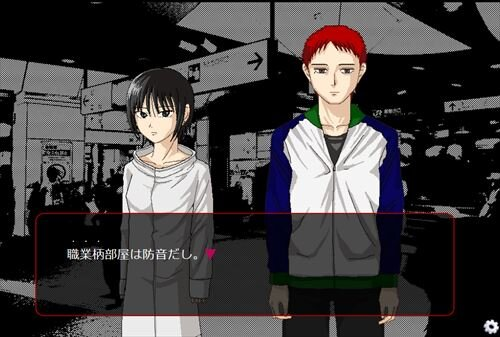 カラー・コントロール Game Screen Shot