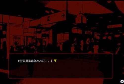 カラー・コントロール Game Screen Shot3