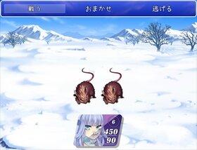 スリートちゃんの大冒険!【ブラウザ版】 Game Screen Shot3