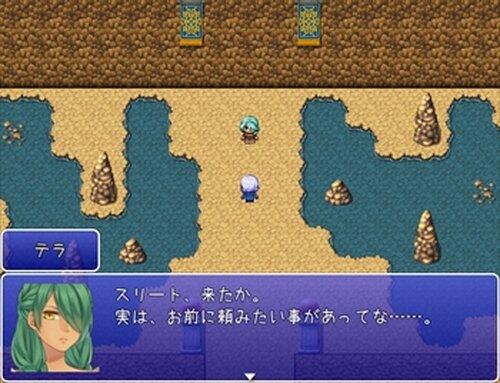 スリートちゃんの大冒険!【ブラウザ版】 Game Screen Shot5
