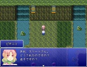 スリートちゃんの大冒険!【ブラウザ版】 Screenshot