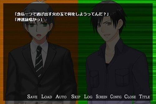 サイコパンプス Game Screen Shot5