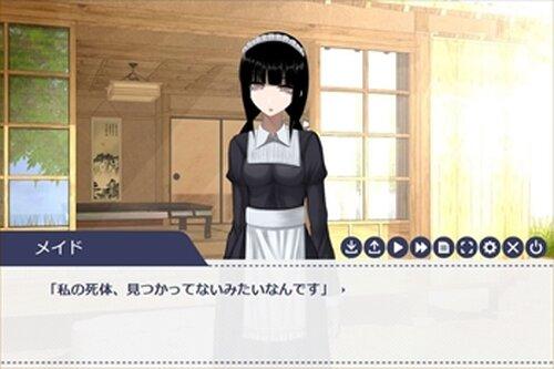 サイコパンプス Game Screen Shots