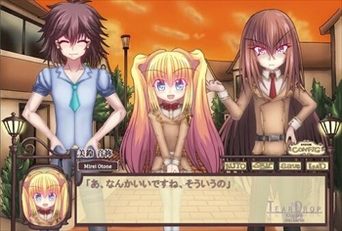 TearDrop~虹人の思い出~Re:birth 体験版 Game Screen Shot4