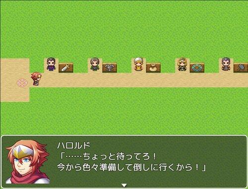 魔王討伐スピードラン Game Screen Shot1
