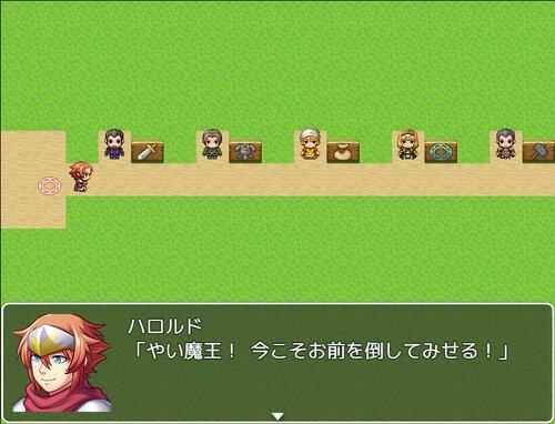魔王討伐スピードラン Game Screen Shot2