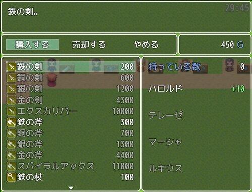 魔王討伐スピードラン Game Screen Shot3