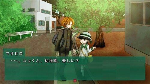 Melancholic Radical Illusion Game Screen Shot