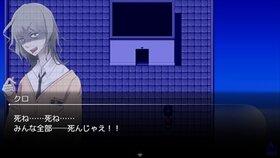 除霊(物理)ケース01 体験版 Game Screen Shot5