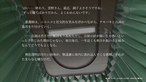 Function:W(); 体験版 Game Screen Shot3
