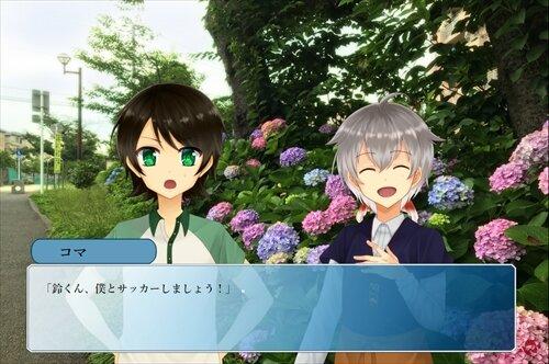 まほろば商店街 たそがれ金魚堂 Episode2 Game Screen Shot1