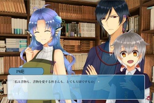 まほろば商店街 たそがれ金魚堂 Episode2 Game Screen Shots