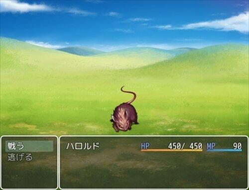 ハロルドの旅第3話 Game Screen Shots