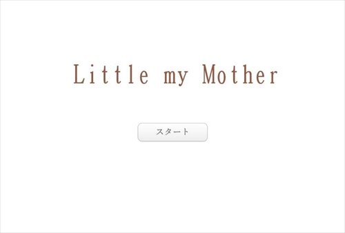 Little my Mother Game Screen Shot1