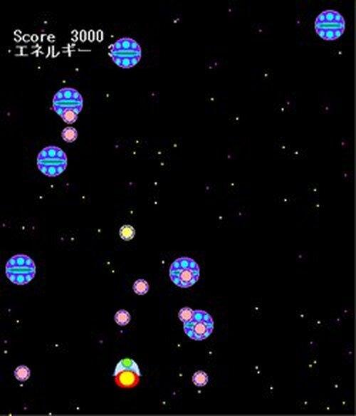 ぴゅんぴゅん Game Screen Shots