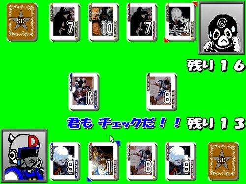 カードで宇宙デカ★ Game Screen Shot1